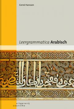 COUT-Leergang-Arabisch
